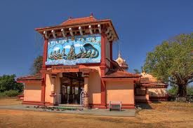 Shri Chandreshwar Temple : Goa Directory