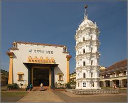 Sri Ramnath Temple : Goa Directory